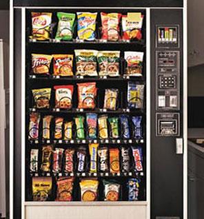 vending-machine-foar296